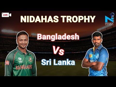 LIVE  Sri Lanka Vs Bangladesh, 3rd T20I Cricket Score  | SLvsBAN T20 | NYOOOZ UP