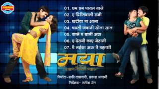 Mayaa - Super Hit Chhattisgarhi Full Movie Song - Jukebox - Anuj - Prakash Awasthi - Priti Jain