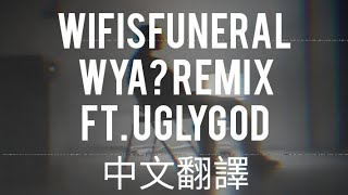 Wifisfuneral - Wya? remix ft. Ugly God 中文翻譯 lyrics