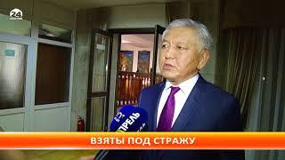 Сапар Исаков взят под стражу на 2 месяца