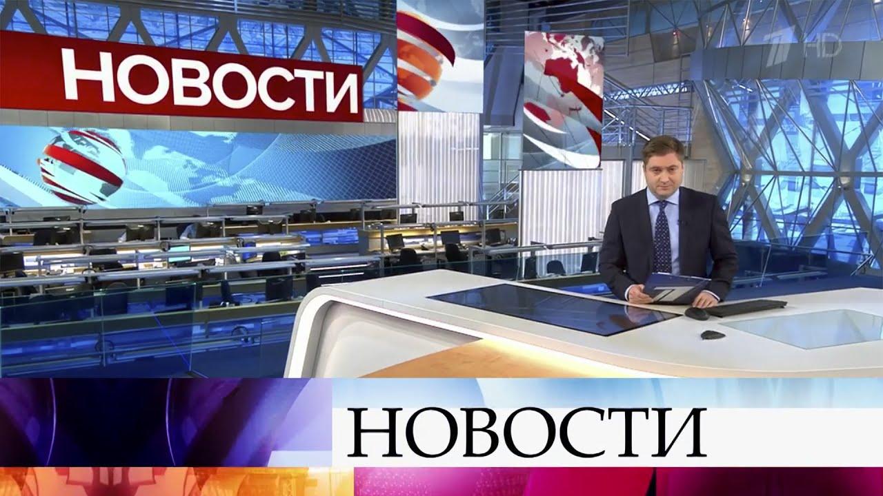 Выпуск новостей в 09:00 от 06.05.2020 Смотри на OKTV.uz