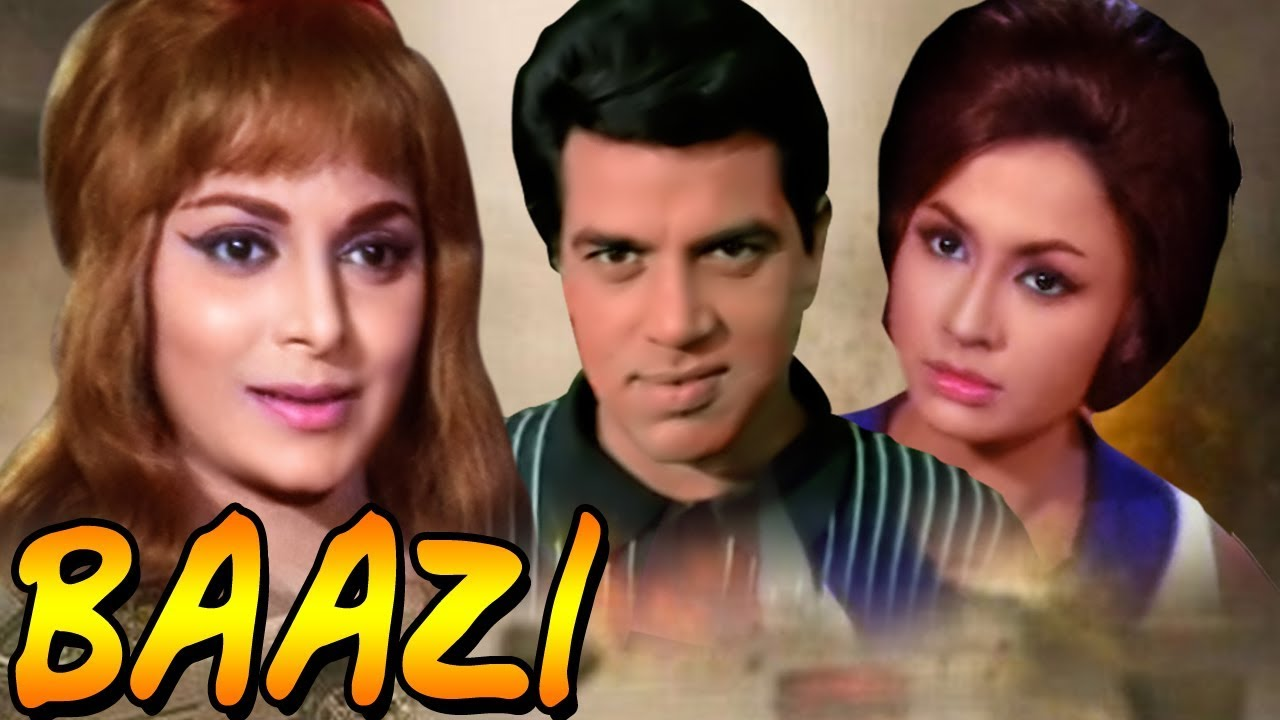 Download Baazi Full Movie | Dharmendra | Waheeda Rehman | Hindi Thriller Movie