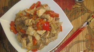 Курица по сычуаньски  Китайская кухня