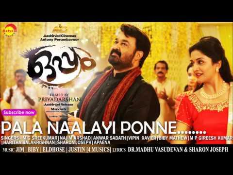Pala Naallayi | Film Oppam  | 4 Musics | Malayalam Song