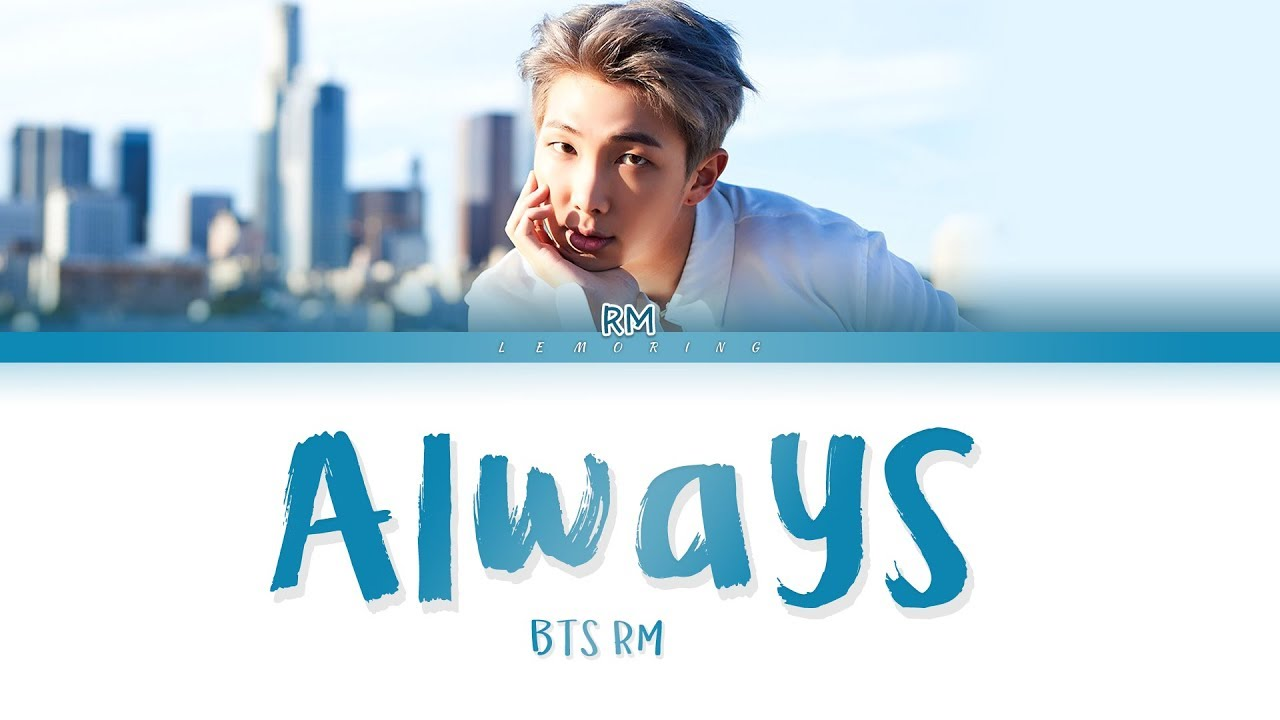 bts rm always color coded lyrics han rom eng 가사 youtube bts rm always color coded lyrics han rom eng 가사