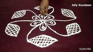 7x4 Dots Simple Kolam Design | Easy Rangoli Design with 7x4 Dots | Simple Muggu with Dots