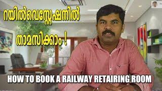 how to book railway retairing rooms I retairing rooms malayalam I railway booking