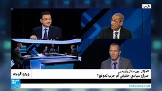 ...الجزائر: بين سلال وأويحيى.. صراع سياسي حقيقي أو حرب تم