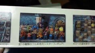 Dragon Quest Dungeon R
