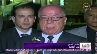 الأخبار - شمس الثقافة العربية تشرق على مدينة الأقصر