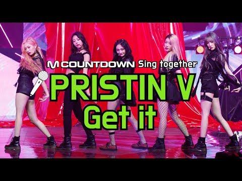 [MCD Sing Together] PRISTIN V- Get It Karaoke ver.
