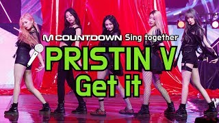 [MCD Sing Together] PRISTIN V- Get It Karaoke ver.