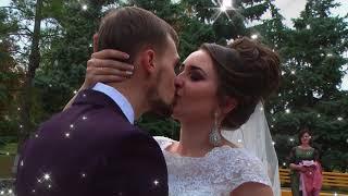 Свадебный клип Марка и Юлии