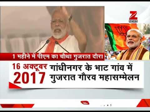 Watch PM Modi address rally in Gujarat