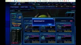 Cheat Engine in 少女兵器Web