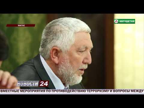 Евкуров: «В деле убийства Санталиевых никому не должно быть пощады»