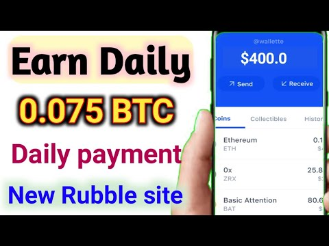 Earn 0.08 Btc Daily Without Investment | Free Bitcoin Earning | Free Bitcoin Cloud Mining Site 2020