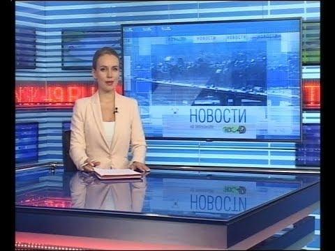 """Новости Новосибирска на канале """"НСК 49"""" // Эфир 07.02.20"""