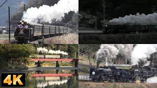 大井川鉄道 2018年SL(蒸気機関車)総集編