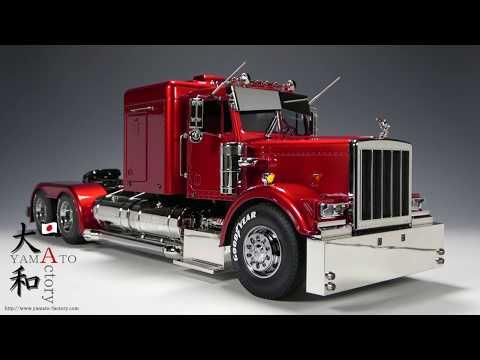 TAMIYA 1/14 RC Truck GRAND HAULER Peterbilt Candy red 4K