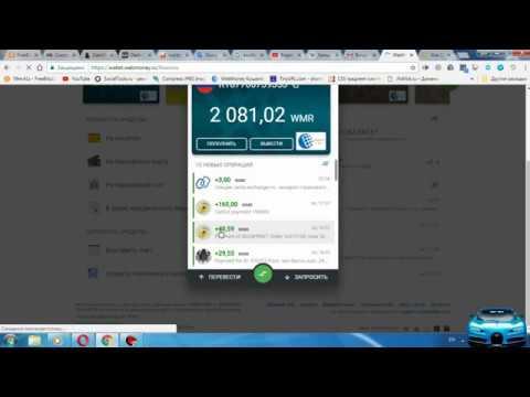 Как вывести деньги с веб-мани ( WebMoney )  в Украине 2019-2020 после запрета  в наличные