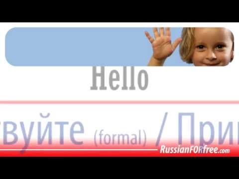 Redkalinka learn russian with us youtube russian phrases greetings and farewells m4hsunfo