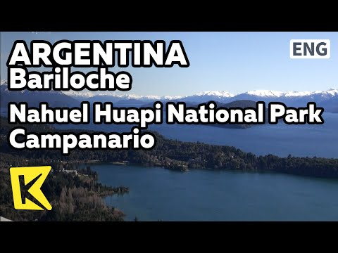 【K】Argentina Travel-Bariloche[아르헨티나 여행-바릴로체]캄파나리오 전망대/Nahuel Huapi/National Park/Campanario/Lake