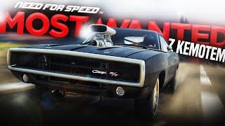 OSTATNI ODCINEK - NFS: Most Wanted `12 /w kemot5647
