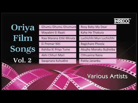 Oriya Film Hits | Nirmala Mishra | S.Janaki | Vani Jairam | Evergreen Old Oriya Film Songs | Vol - 2