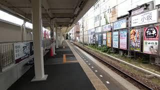 伊豆箱根鉄道、E257系特急踊り子号、三島広小路駅通過!【2021年5月29日撮影】