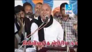 Bhikhudan Gadhvi Bodar Pariwar Cher Ayojit Lokdayro - 1 - gujarati dayro