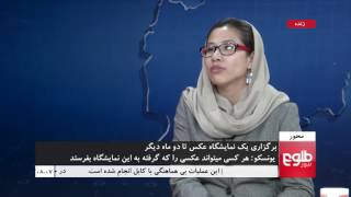 "MEHWAR: Photo Exhibition ""Rebirth"" Discussed"