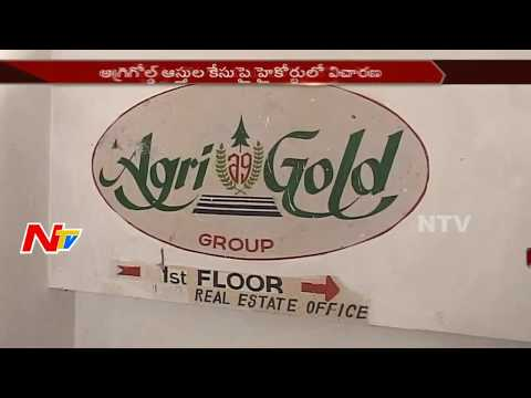 High Court Inquiry on Agri gold Case Over AG Assets Auction || Hyderabad || NTV