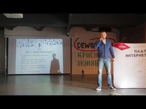 Как работает отдел закупок и его влияние на продажи магазина /// Марк Ситдиков, GOOD SEAFOOD