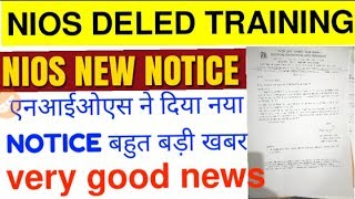 Nios New Notice || Very good news || All teachers must Watch
