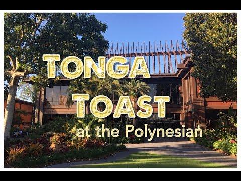 Having Some Tonga Toast at Disney's Polynesian Village Resort Hotel