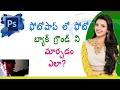 Telugu Photoshop | How to Change Photo Background In Photoshop |💃|  Photoshop Tutorials in Telugu