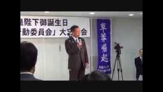 平成25年12月23日、サンライズビル東京2Fグリーンホールにて行わ...