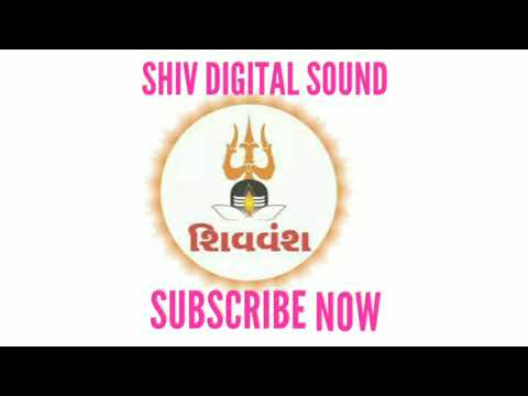 Shiv Digital Sound