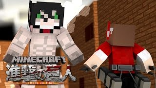 TaiGn Minecraft Attack on Titan #11 สุดโหด !? ไททันเอเลน !!!
