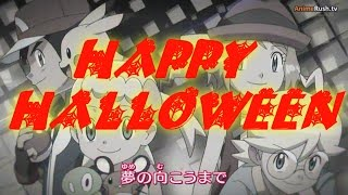 Pokemon XY~This is Halloween~ Halloween Special