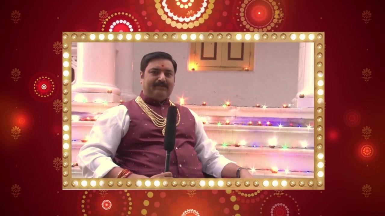 Happy New Year Jay Swaminarayan 57