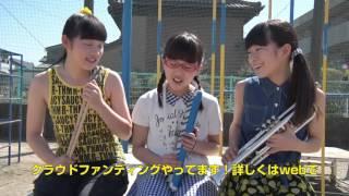 http://kuhana.shop-pro.jp/ 映画「クハナ!」を応援お願いいたします。