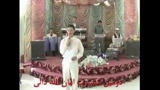 Afganistan Türkmenleri Şarkısı