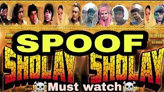 HOLI SPECIAL||SHOLAY SPOOF || Best vine of holi (2018) must watch || BY HB TEAM