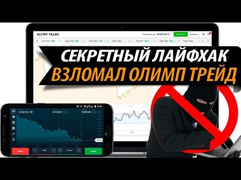 Казино вулкан на телефон Реж download