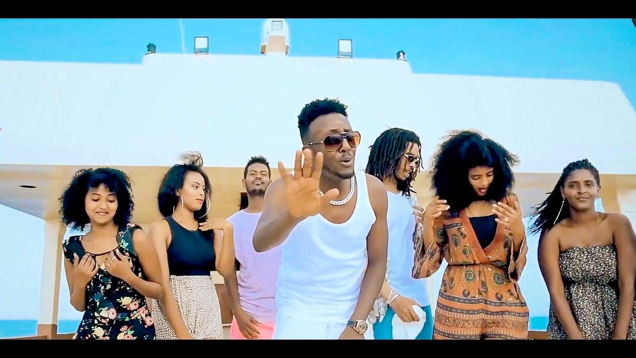 Bereket Ogbamichael Beramu Alamida ኣላሚዳ New Eritrean Music 2019 Youtube