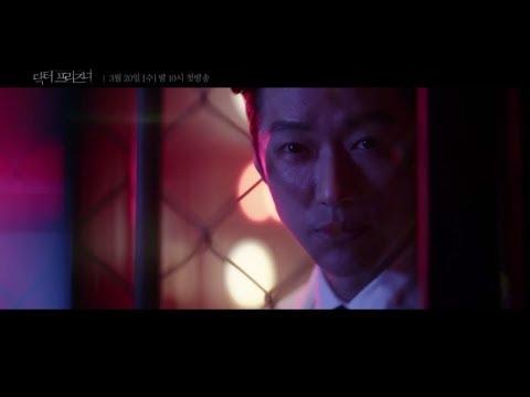 Доктор заключённый трейлер 1