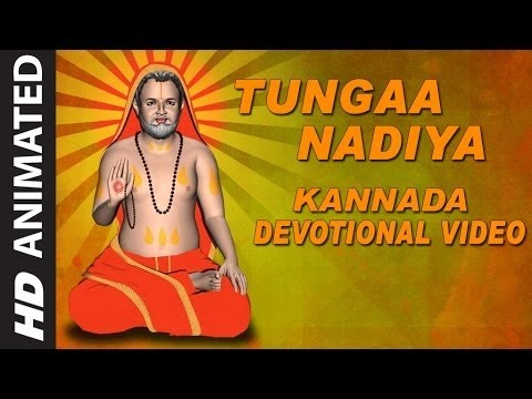 Tungaa Nadiya || Lord Raghavendra Animated Video || Kannada Devotional Video