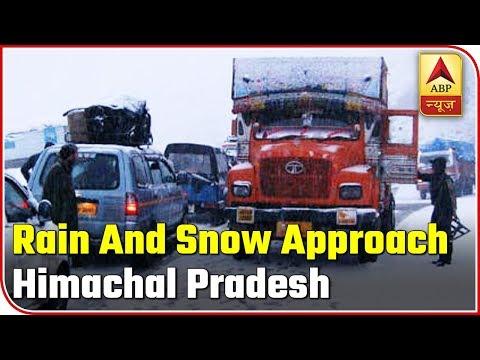 Skymet Report: Rain And Snow Approach Himachal Pradesh | ABP News